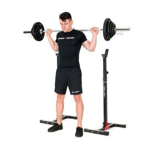 Регулируеми стойки за упражнения MH-S201 - Marbo Sport