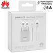 Снимка на HUAWEI 220v Super Charge + USB-C AP81 White - Оригинално Бързо Зарядно Устройство