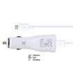Снимка на SAMSUNG 12v Fast Charge Set microUSB EP-LN915UWE White - Оригинално бързо зарядно за кола