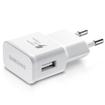 Снимка на SAMSUNG 220v Fast Set microUSB White - Оригинално бързо зарядно