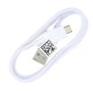 Снимка на SAMSUNG microUSB 0.8m White / Black (Bulk) - Оригинален кабел