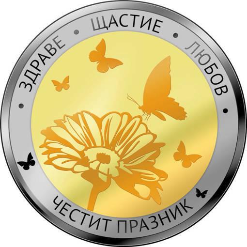 """Снимка на Медальон """"Цветни пожелания"""", с масивно златно и сребърно покритие"""