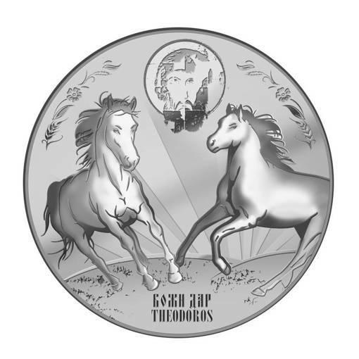 """Снимка на Сребърен медальон """"Свети Тодор"""""""