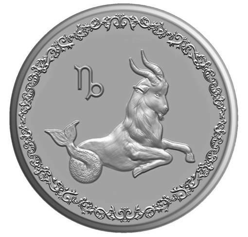 """Сребърен медальон """"Зодия Козирог"""""""
