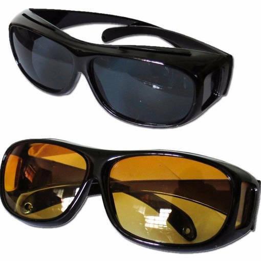 Комплект очила за нощно и дневно шофиране HD Vision
