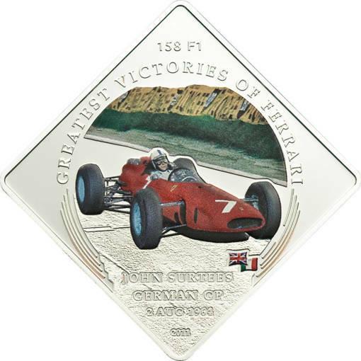"""Монета """"Най- големите победи на Ферари, Джон Съртис"""""""