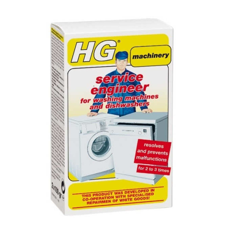HG 248 за Дълбоко Почистване на Перални и Съдомиялни Машини 2x100 г