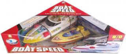 Детска играчка комплект моторни Яхти