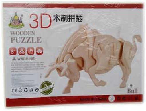 Детски комплект 3D Пъзел дървен - Бик