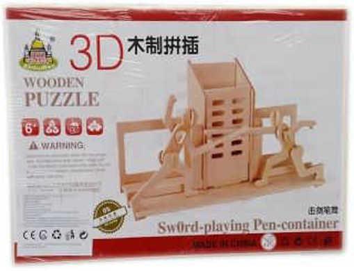 Детски комплект 3D Пъзел дървен - Фехтовка