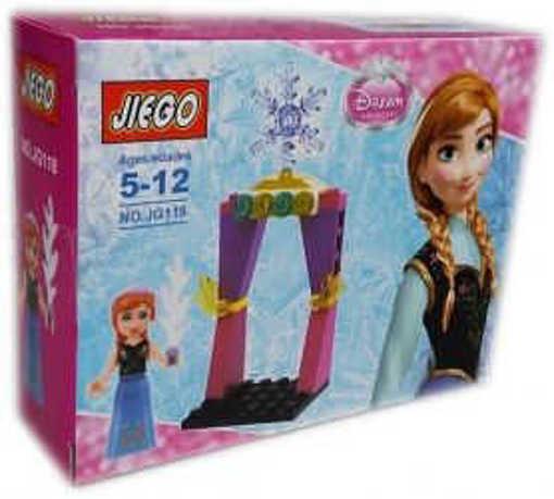 Детски конструктор Фрозен Frozen 1