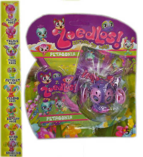 Детска играчка Зубълс Zoobles 1 брой с карта