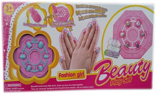 Детски комплект Маникюр Fashion girl