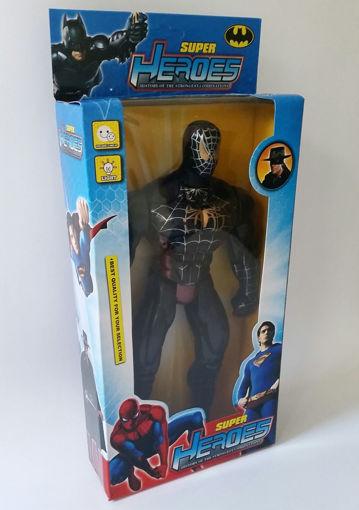 Детска играчка Спайдърмен Super Heroes
