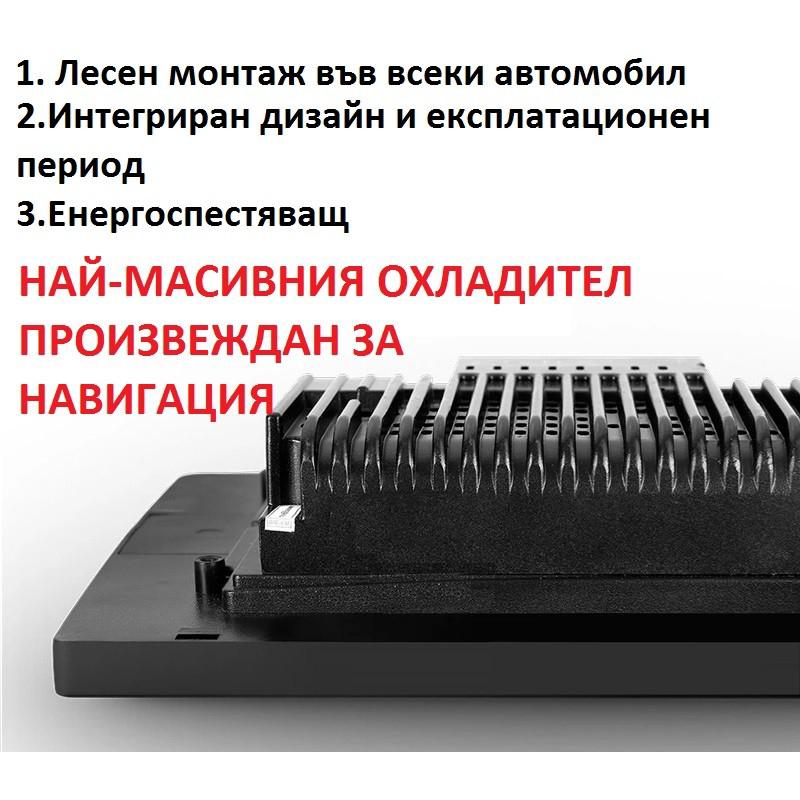 """Навигация CHEVROLET AVEO 2006-2012 9"""""""