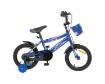 Kikkaboo Makani Детски велосипед 14`` Diablo Blue